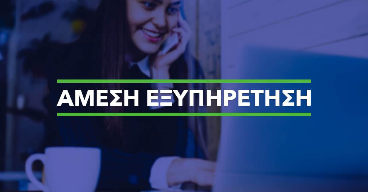 Κατασκευή Shopify eshop