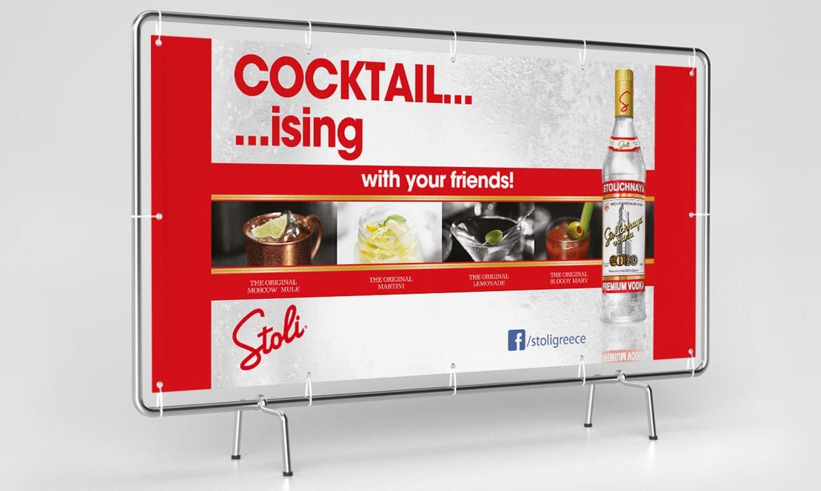 Stoli – Cocktailising…with your friends!