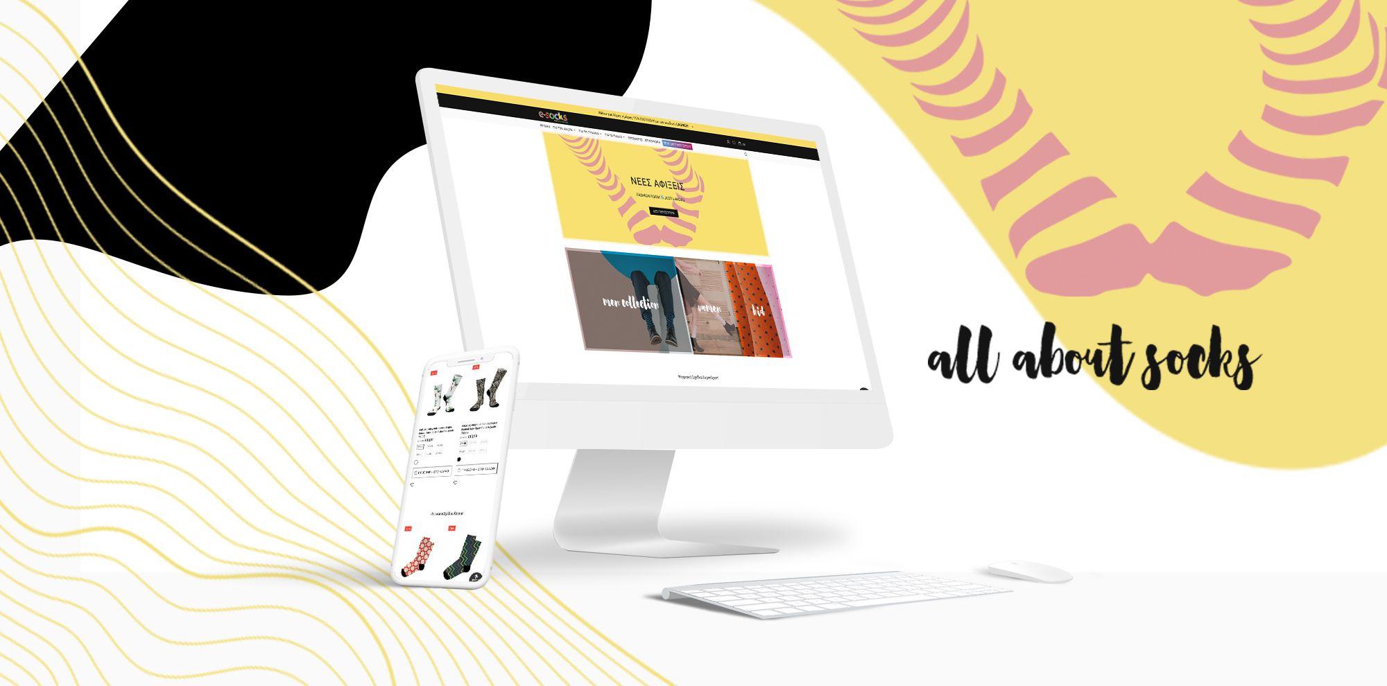 Nέο Shopify e-shop από τη Think Plus