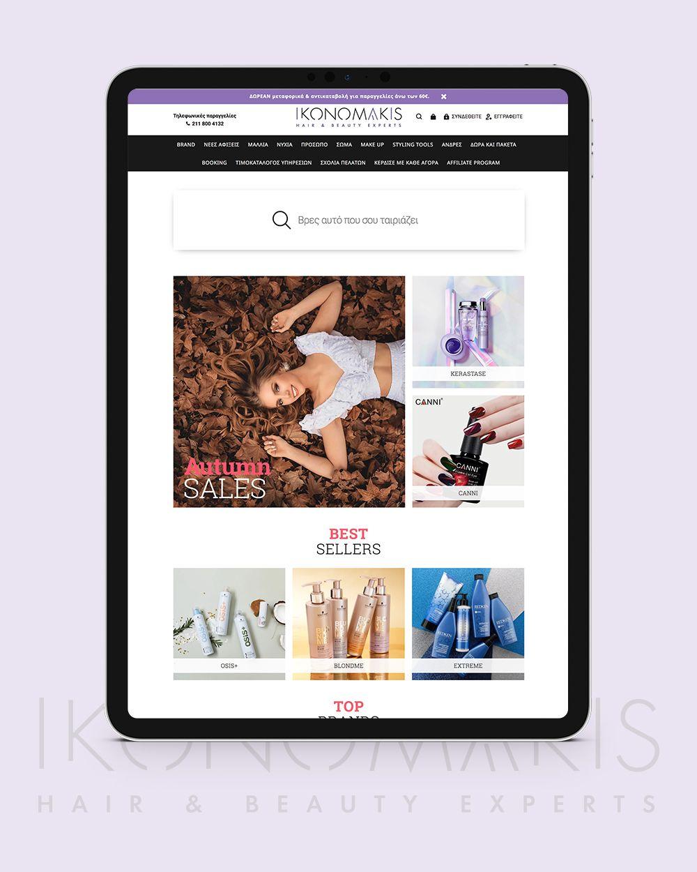 Η Think Plus λανσάρει το νέο eshop του ikonomakis.gr επενδύοντας στο Shopify