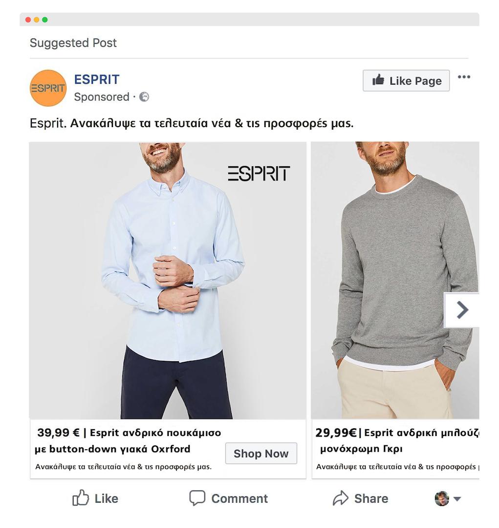 facebook_pixel_ espritshirt