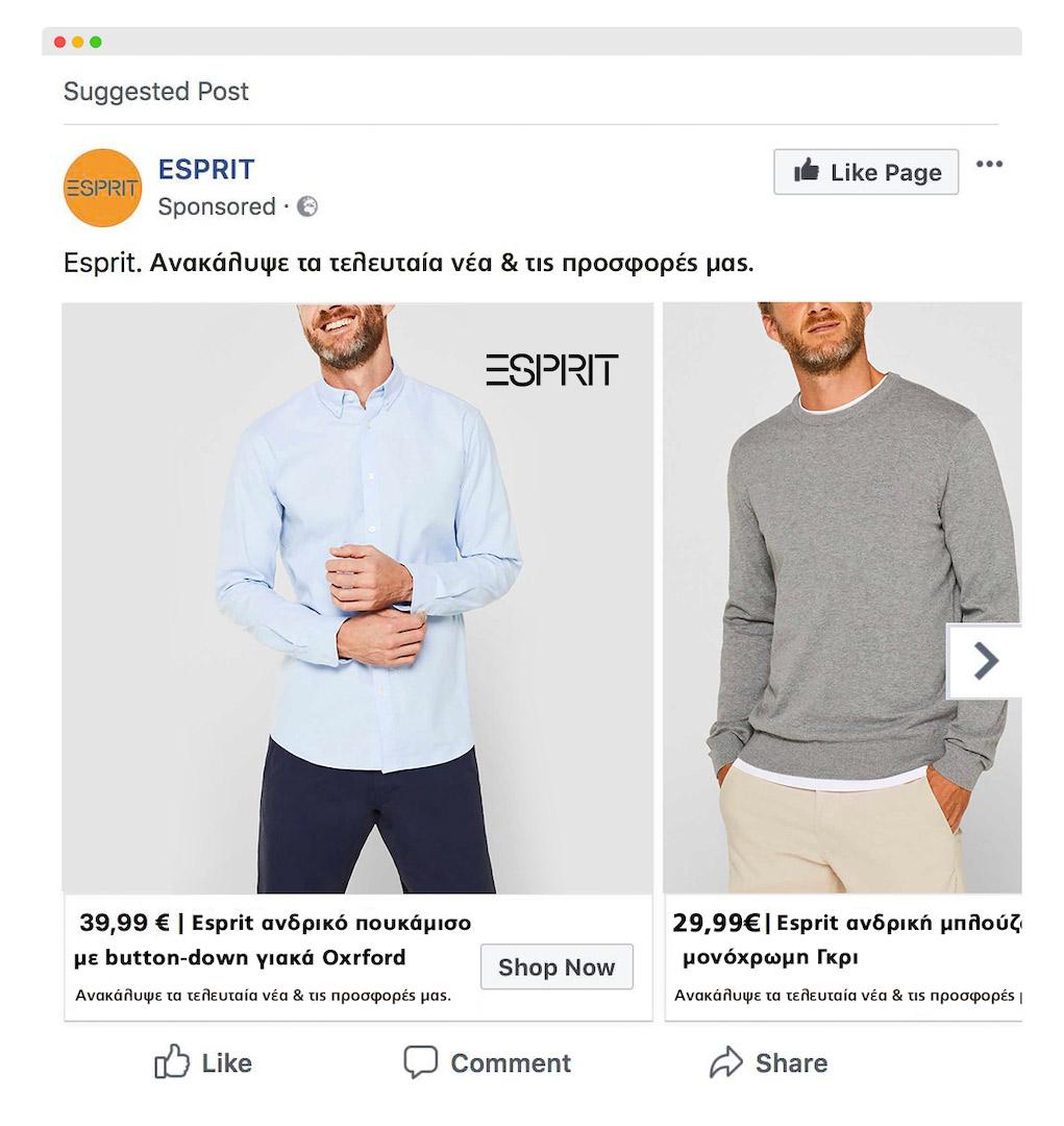 facebook_pixel_ nikesespit