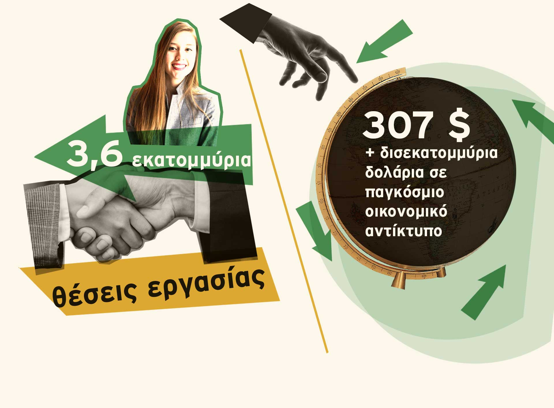 The-Shopify-Effect-thesis_ergasias-Think-Plus
