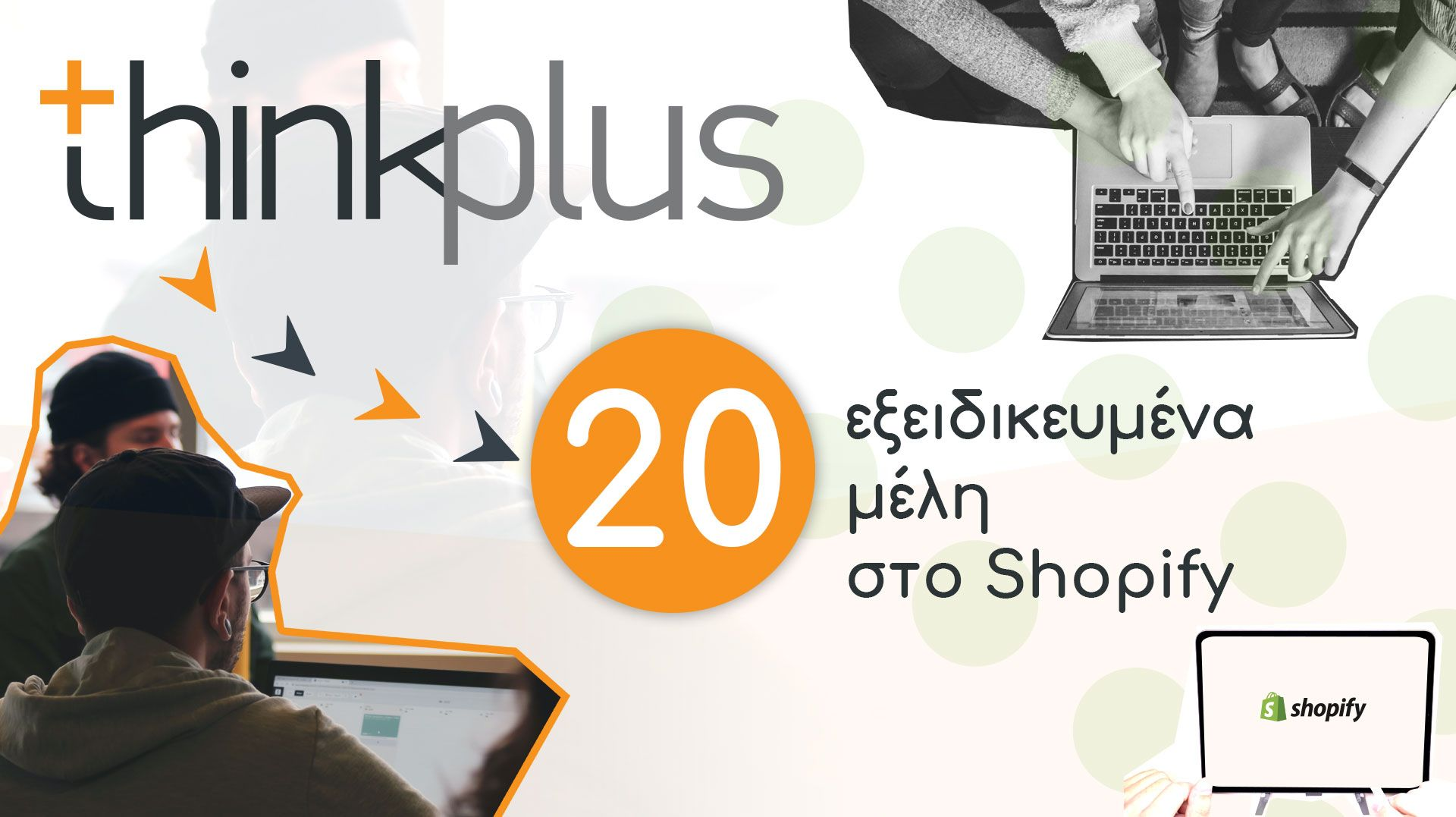 shopify_experts-hellas-think-plus
