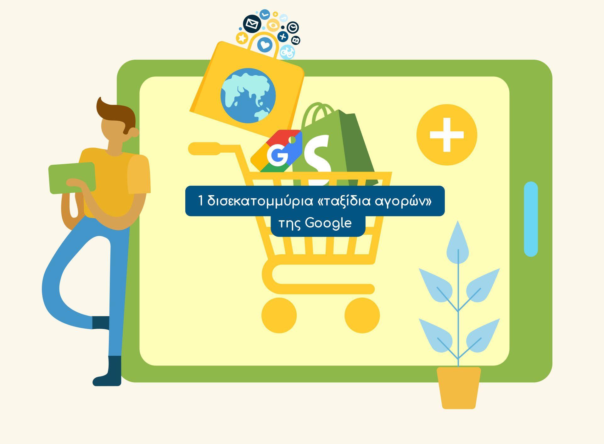 google_ads-shopify-sinergasia