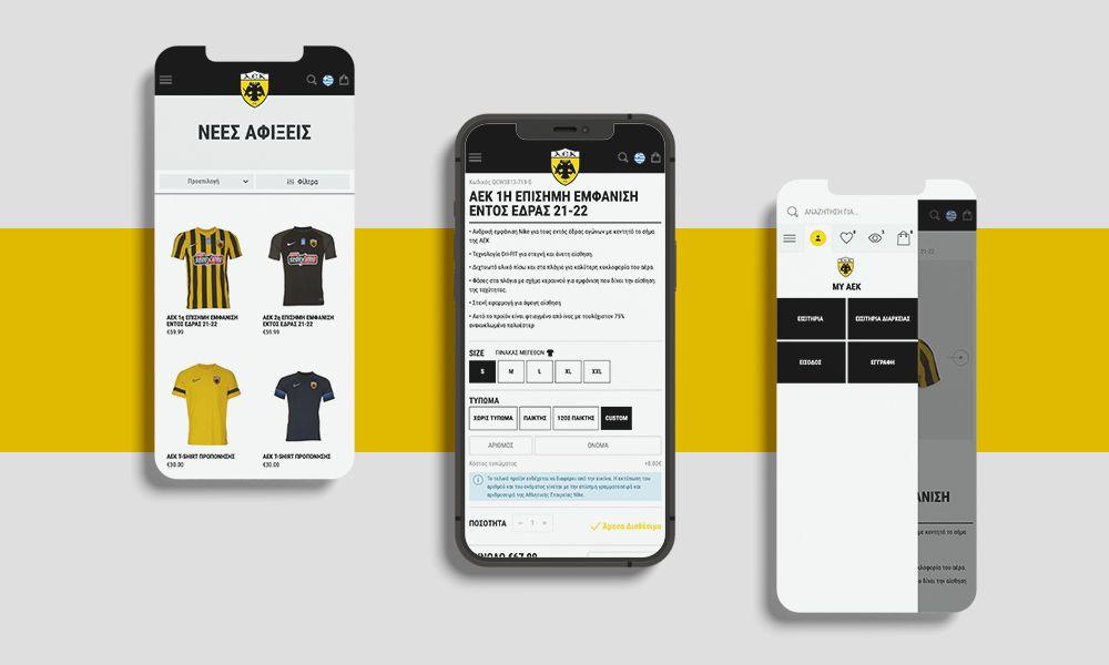 aek_fc-shopify-eshop-mobile